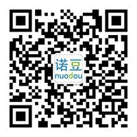 诺豆网微信公众号 nuodou_com