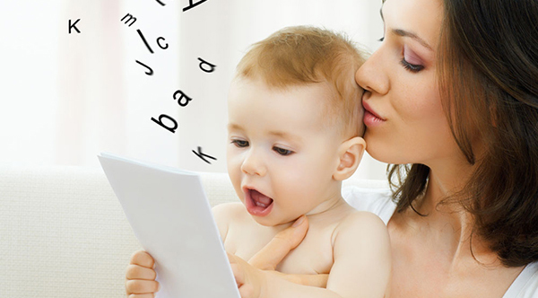 亲子妈妈陪宝宝读书600x332